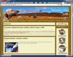 b_150_118_16777215_00_images_stories_ss_tumbs_Image00004.jpg